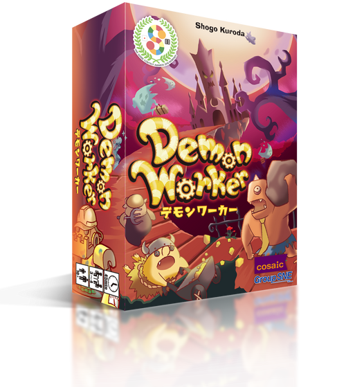 Demon_3de1479974613942_2