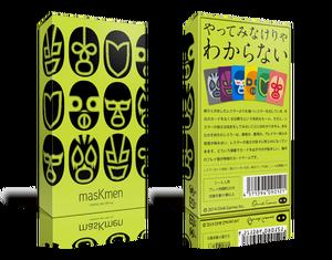 Maskmen_2